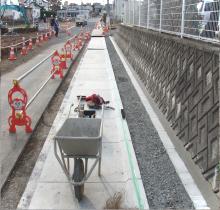 市道飯島新町3丁目5号線道路改良工事