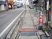 yonezawa01.jpg