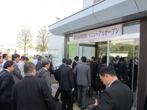 20151028-02.jpg